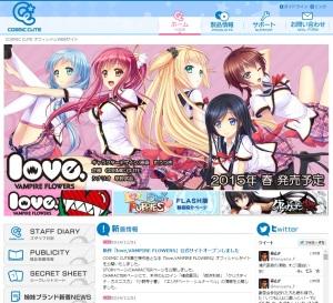 『 love,VAMPIRE FLOWERS 』 公式サイトオープン!