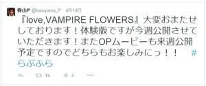 『 love,VAMPIRE FLOWERS 』 体験版は今週公開!20150415